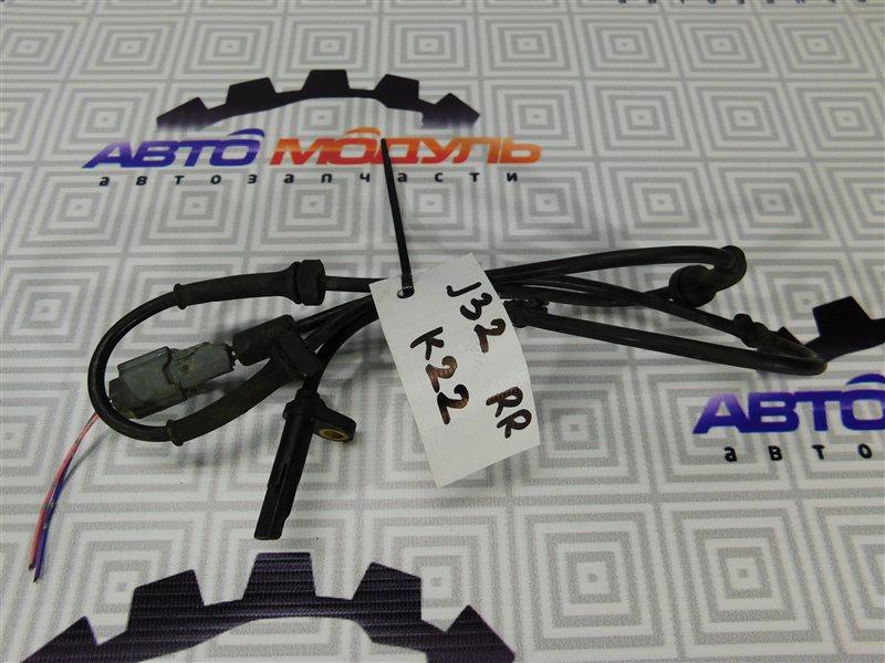 Датчик abs Nissan Teana J32-013317 VQ25-DE задний правый