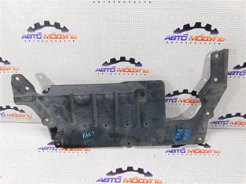 Защита двигателя Mitsubishi Lancer X CY4A-0303105 4B11 2009 задняя