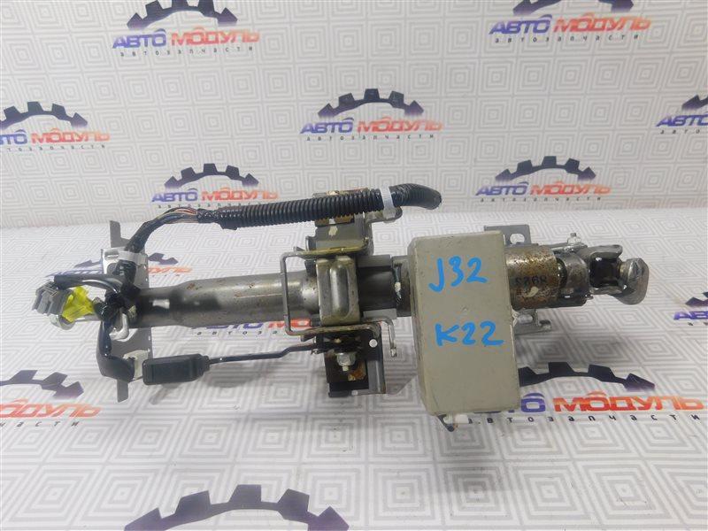 Рулевая колонка Nissan Teana J32-013317 VQ25-DE