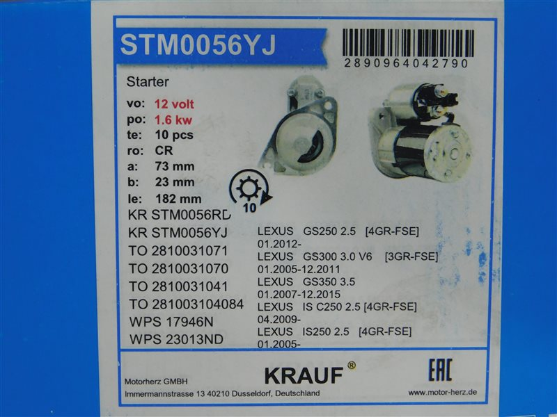 Стартер Lexus Gs250 3GR