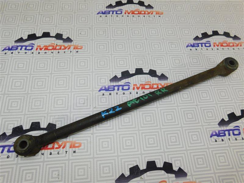 Рычаг Toyota Sprinter Trueno AE101-5090734 4A-FE 1992 задний