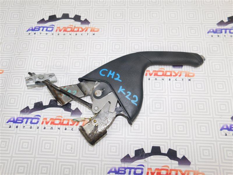 Ручка ручника Honda Accord CM2-1005510 K24A