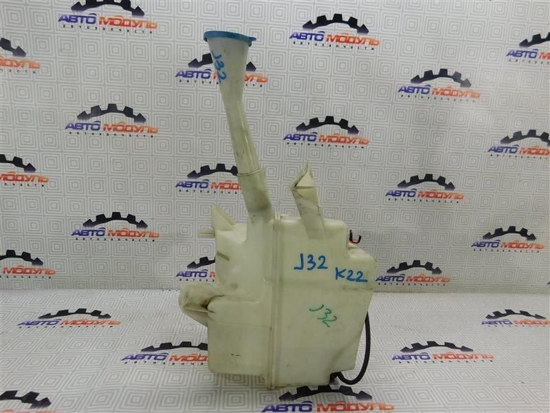 Бачок омывателя Nissan Teana J32-013317 VQ25-DE