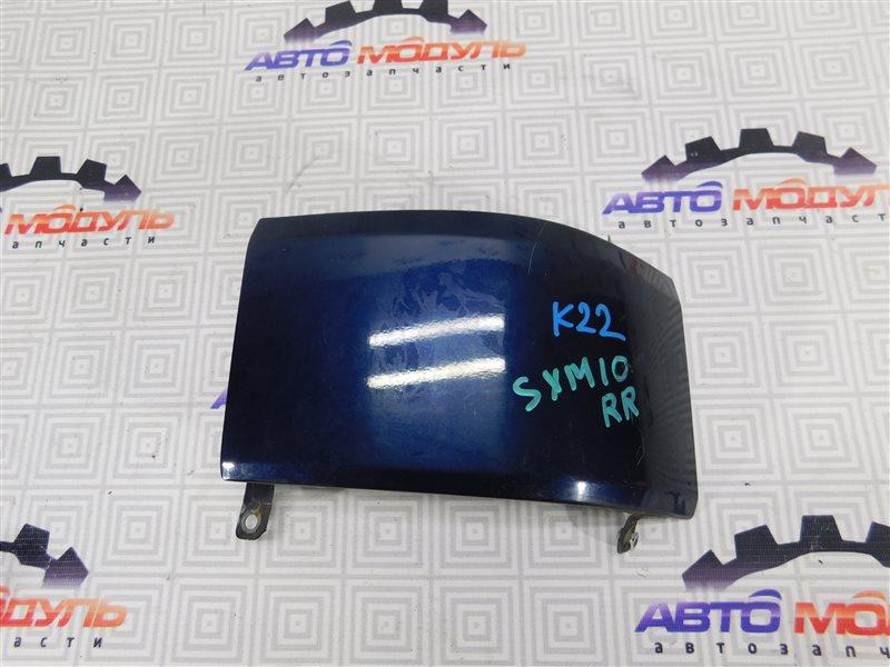 Планка под стоп Toyota Ipsum SXM10-7086781 3S-FE 1998 задняя правая