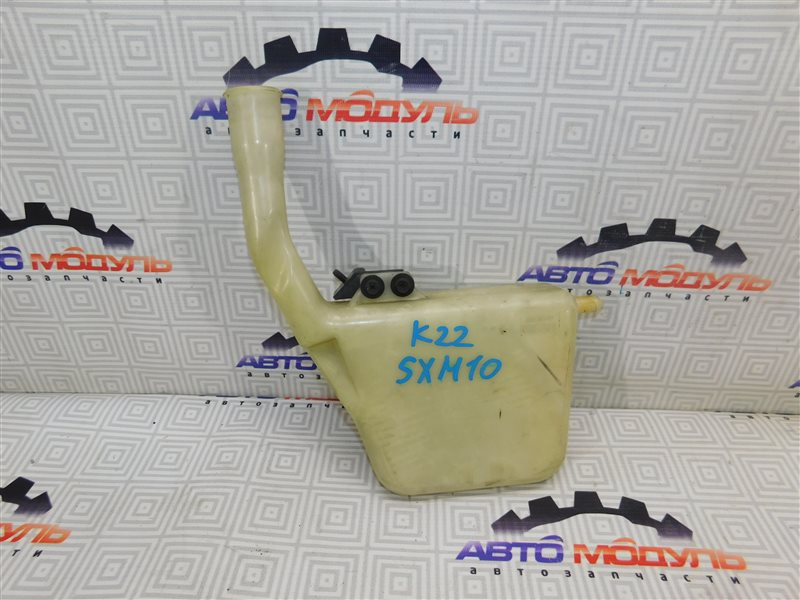 Бачок расширительный Toyota Ipsum SXM10-7086781 3S-FE 1998
