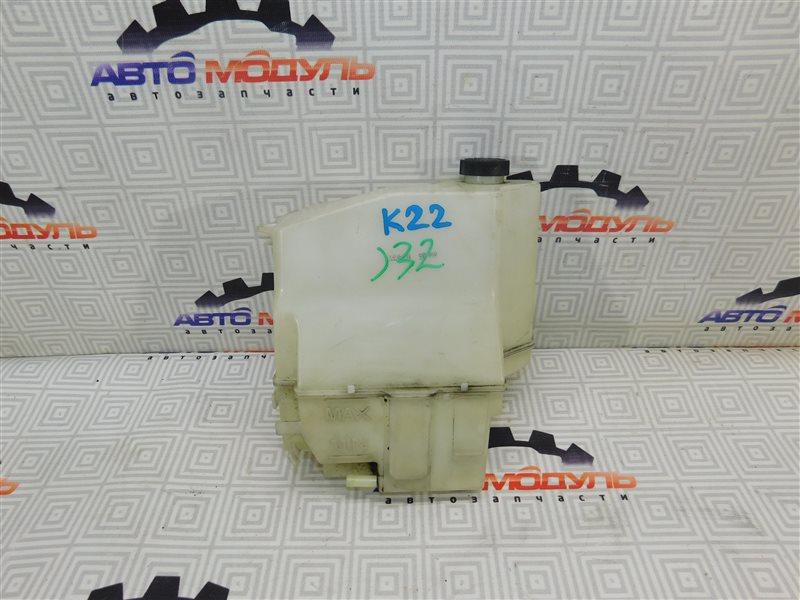 Бачок расширительный Nissan Teana J32-013317 VQ25-DE