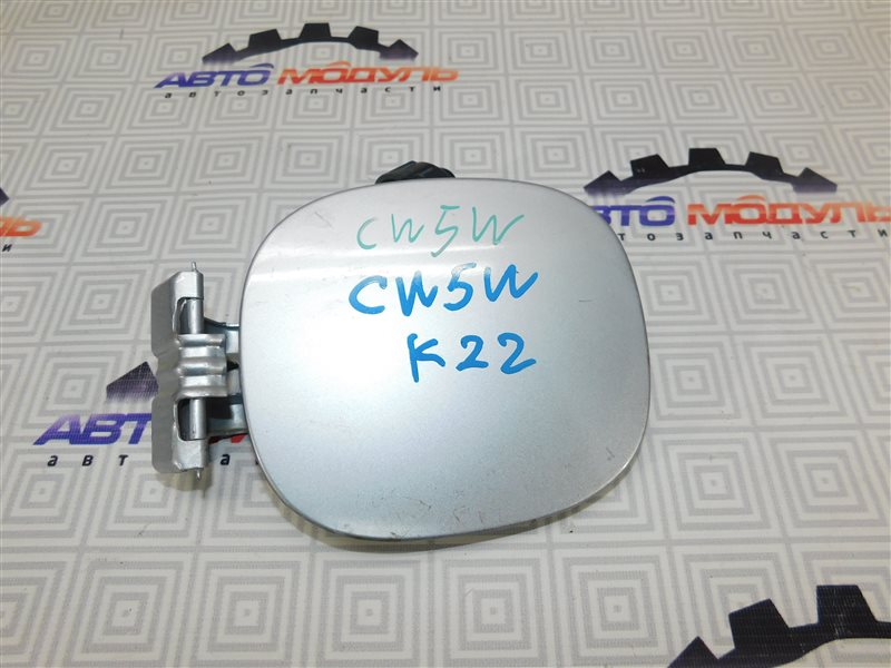 Лючок бензобака Mitsubishi Outlander CW5W-0023320 4B12 2006