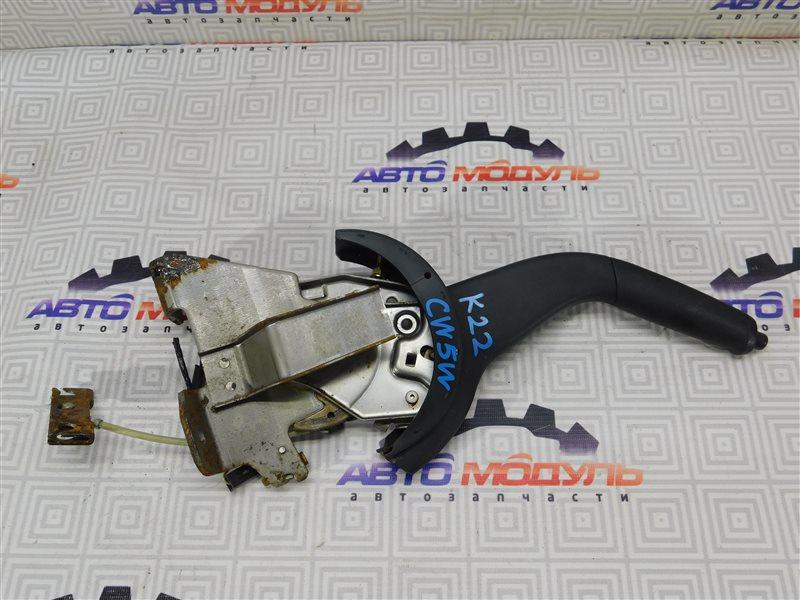 Ручка ручника Mitsubishi Outlander CW5W-0023320 4B12 2006