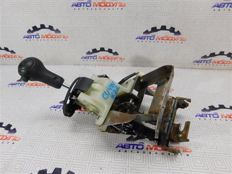 Селектор акпп Mitsubishi Airtrek CU4W-0100389 4G64 2002