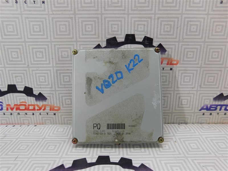 Компьютер двс Nissan Cefiro A32 VQ20-DE