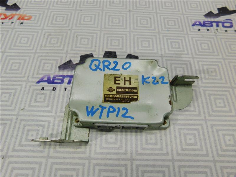 Блок управления акпп Nissan Primera WTNP12 QR20-DE