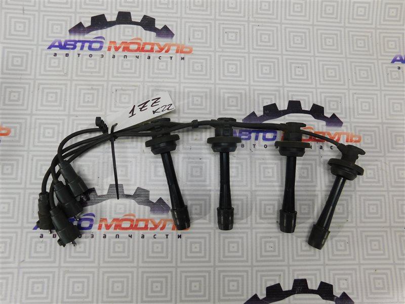 Провода высокого напряжения Toyota Vista Ardeo ZZV50 1ZZ-FE