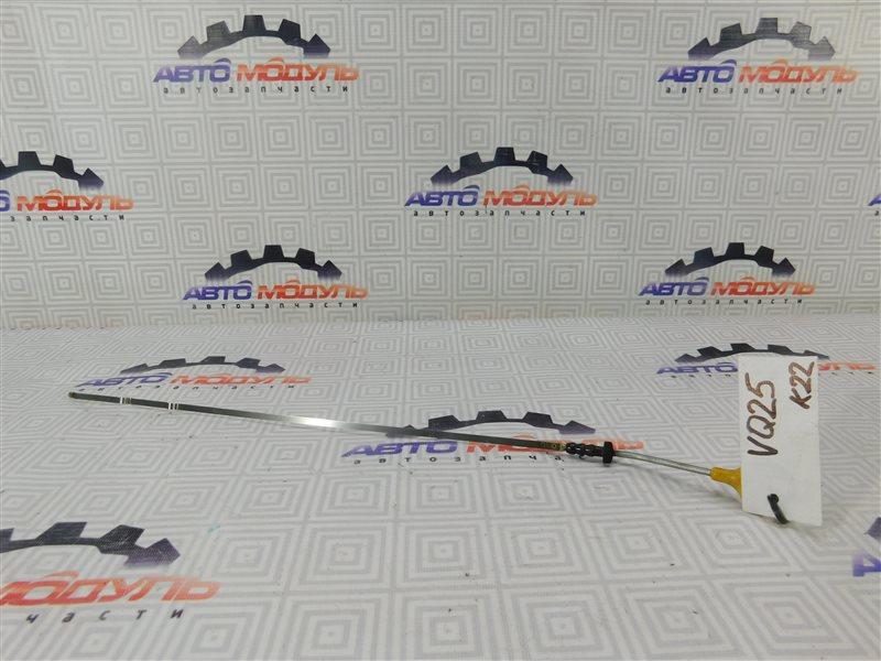 Щуп масляный Nissan Teana J32-013317 VQ25-DE