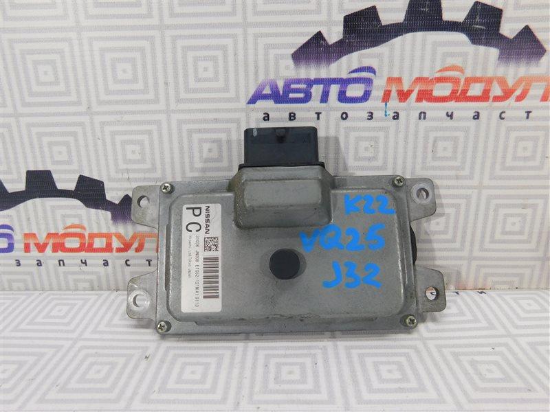 Блок управления акпп Nissan Teana J32-013317 VQ25-DE