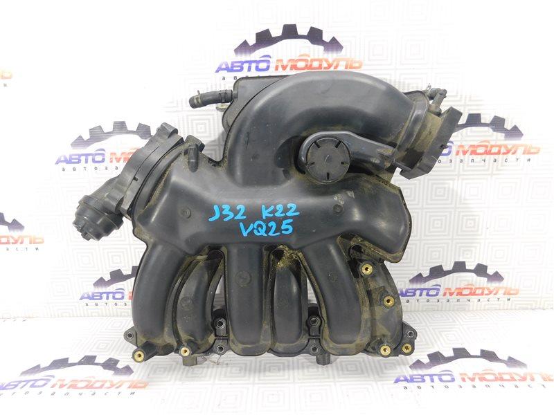 Коллектор впускной Nissan Teana J32-013317 VQ25-DE