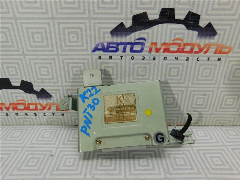Блок управления акпп Nissan X-Trail PNT30 SR20-VET