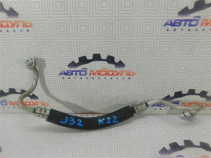 Трубки кондиционера Nissan Teana J32-013317 VQ25-DE