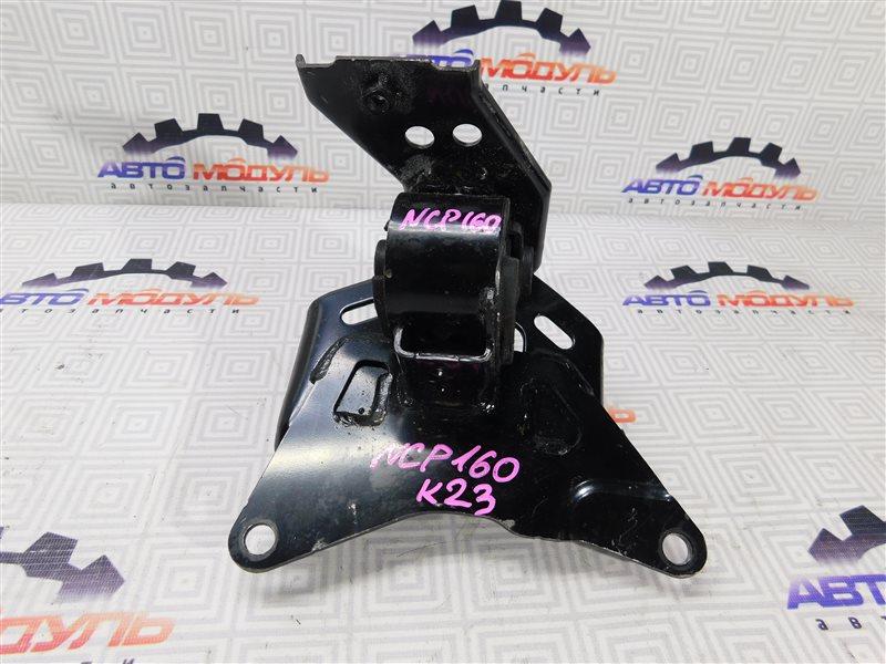 Подушка двигателя Toyota Probox NCP160 1NZ левая