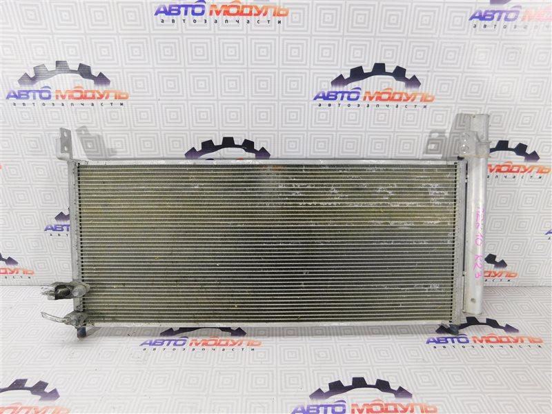 Радиатор кондиционера Toyota Sai AZK10 2AZ-FXE