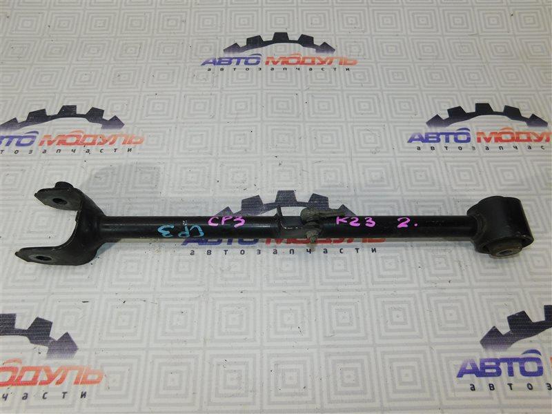 Рычаг Honda Inspire CP3 задний левый верхний