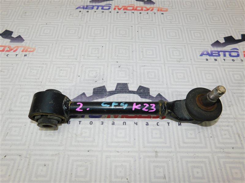 Рычаг Honda Accord CF3 задний верхний