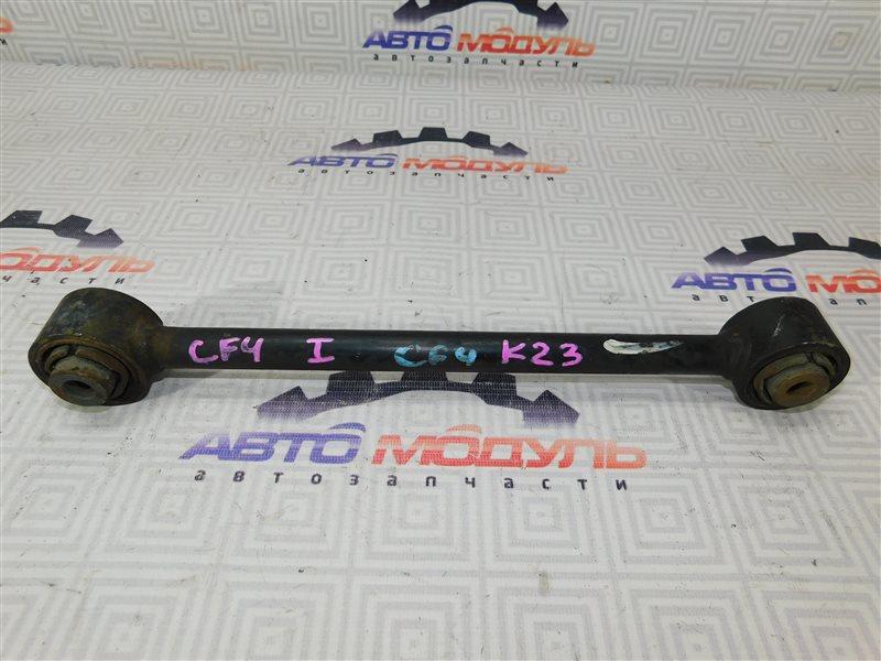 Рычаг Honda Accord CF3 задний