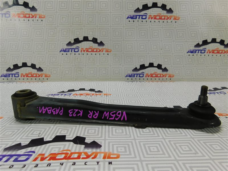 Рычаг Mitsubishi Pajero V65W-0002221 6G74 2000 задний правый