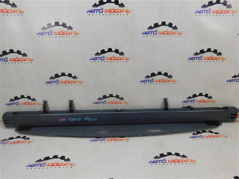 Шторка багажника Toyota Ipsum SXM10-0075826 3S-FE 1997