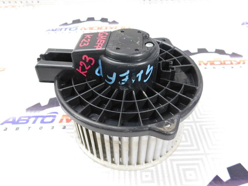 Мотор печки Mazda Atenza GHEFP