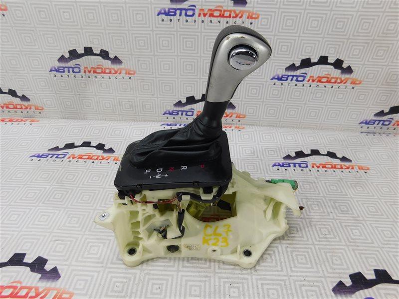 Селектор акпп Honda Accord CL7-3009982 K20A