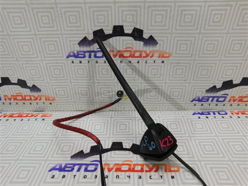 Антенна Toyota Ist NCP60