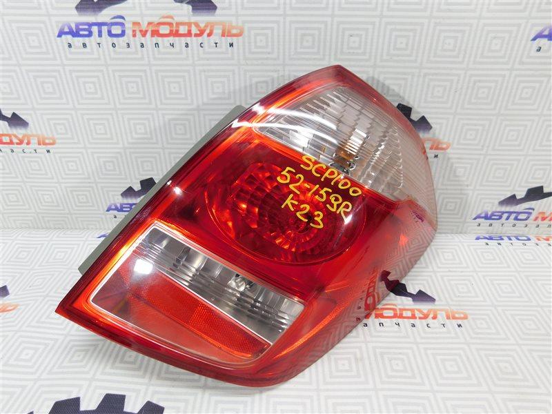 Стоп Toyota Ractis NCP100 правый