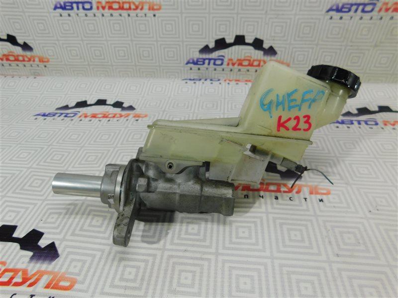 Главный тормозной цилиндр Mazda Atenza GHEFP