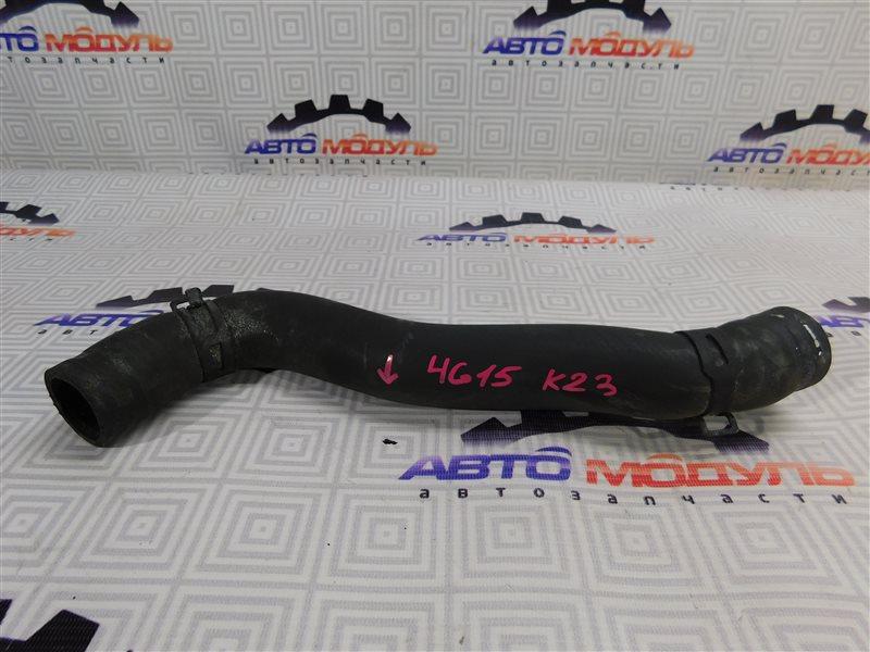 Патрубок радиатора Mitsubishi Dingo CQ2A 4G15 нижний