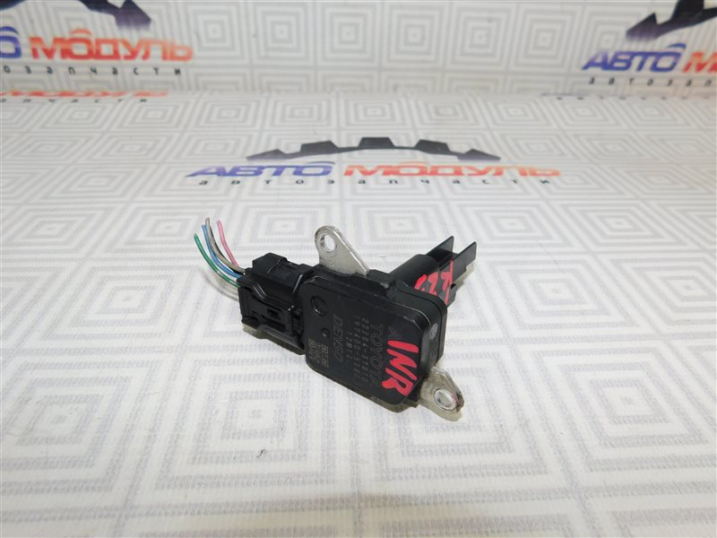 Дмрв Toyota Ractis NSP120 1NR