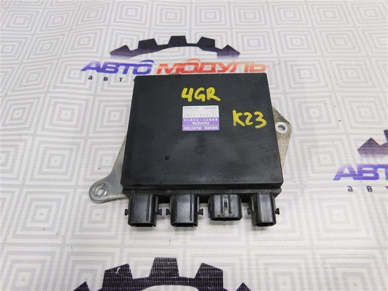 Блок управления форсунками Toyota Crown GRS200 2GR-FSE