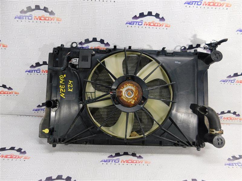 Радиатор основной Toyota Corolla Axio NZE141 1NZ