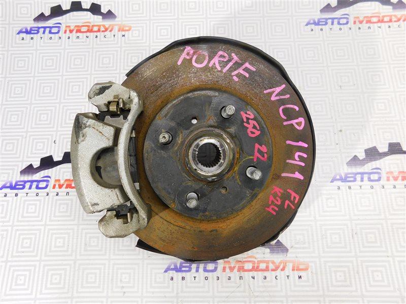 Диск тормозной Toyota Porte NCP141 передний