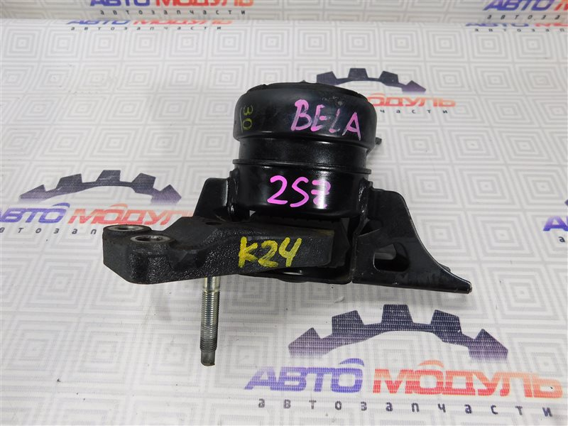 Подушка двигателя Toyota Belta SCP92 2SZ правая