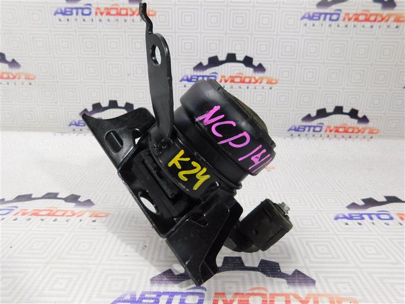 Подушка двигателя Toyota Porte NCP141 1NZ правая