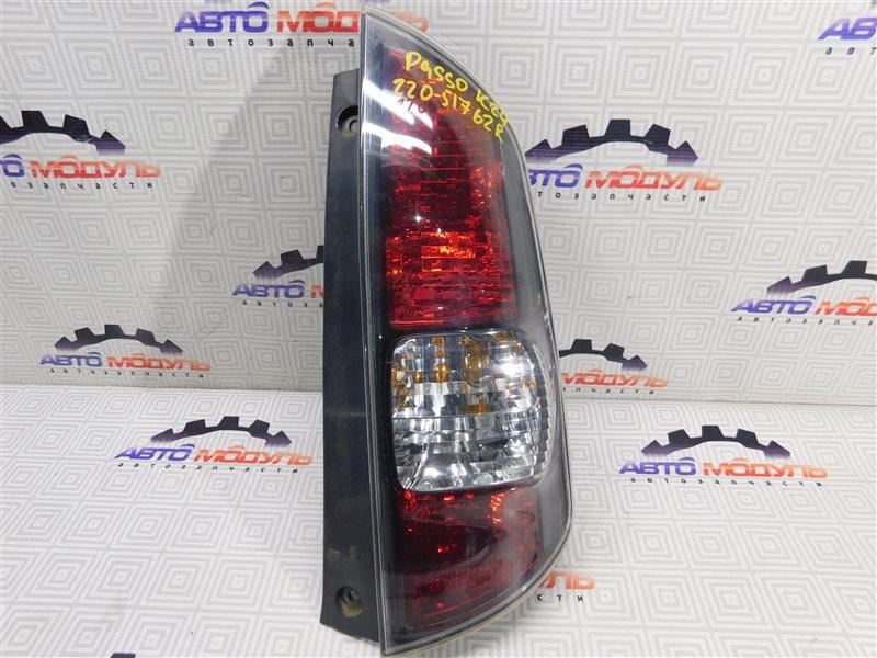 Стоп Toyota Passo KGC10 правый