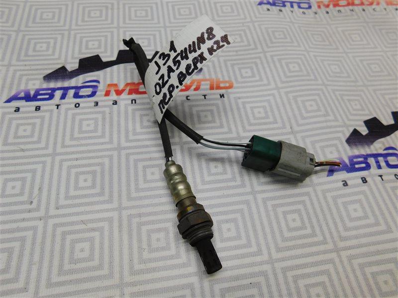 Датчик кислородный Nissan Teana J31 VQ23-DE передний верхний
