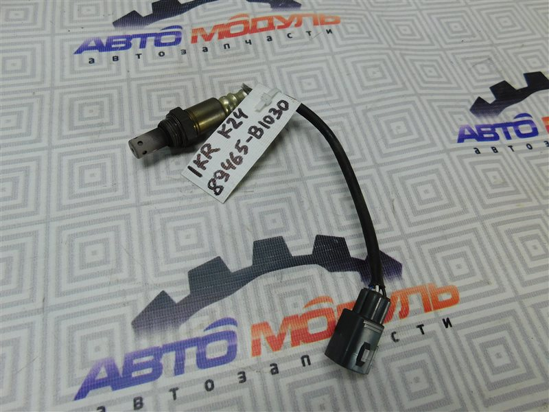 Датчик кислородный Toyota Passo KGC10 1KR-FE верхний
