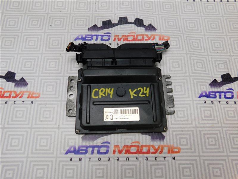Компьютер двс Nissan Cube BZ11 CR14