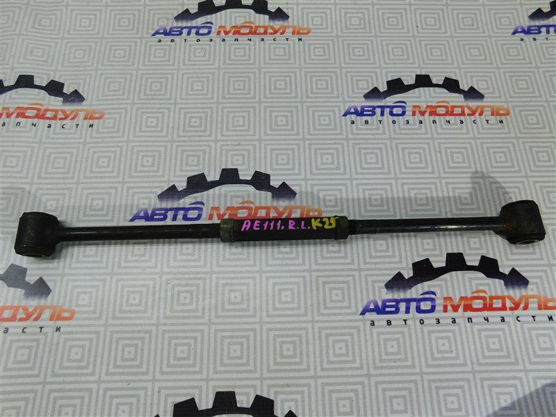 Рычаг Toyota Sprinter Carib AE111-7013083 4A-FE 1996 задний левый