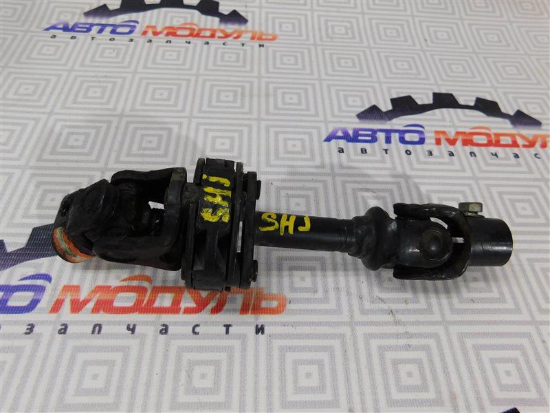 Карданчик рулевой Subaru Forester SHJ-018018 FB20 2011