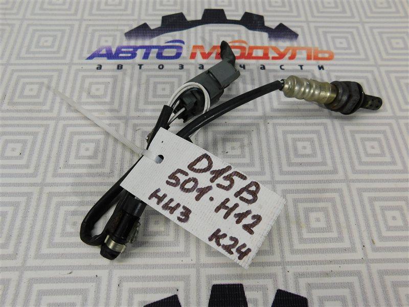 Датчик кислородный Honda Civic Ferio EU1 D15B нижний
