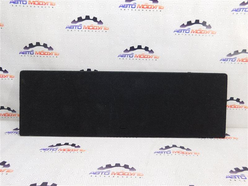 Пол багажника пластик Toyota Corolla Fielder NZE141-9018138 1NZ-FE 2007