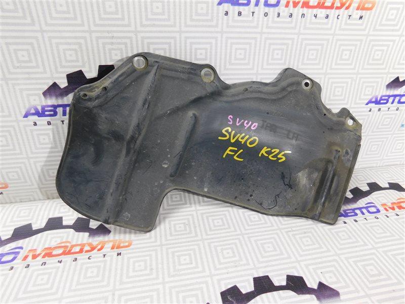 Защита двигателя Toyota Camry SV40-0098658 4S-FE 1996 передняя левая