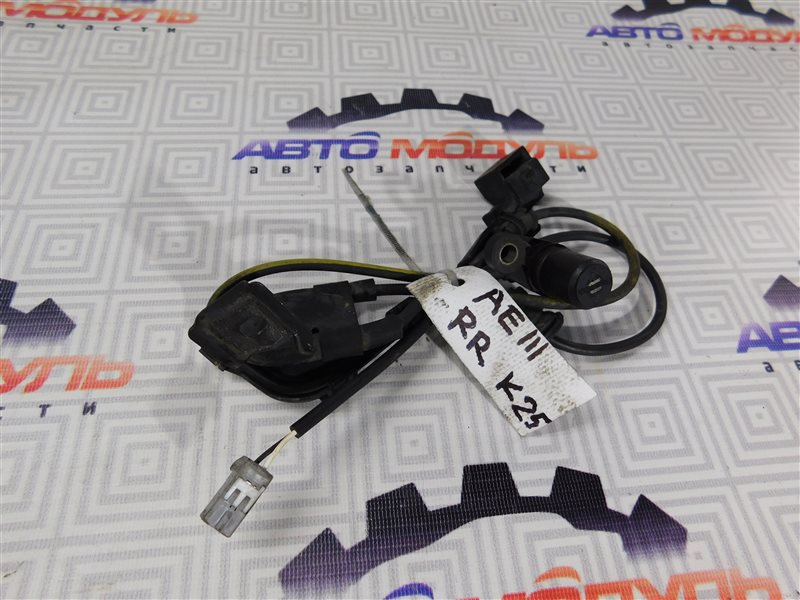 Датчик abs Toyota Sprinter Carib AE111-7013083 4A-FE 1996 задний правый